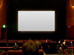スクリーンで部屋を映画化
