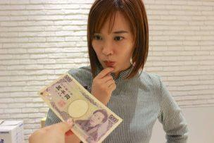 1ヶ月5000円