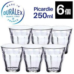 DURALEXのコップ