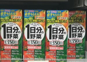 野菜ジュース・青汁・スムージー
