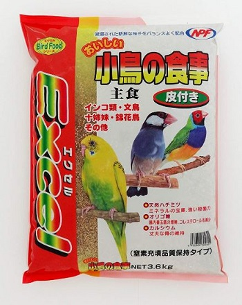 ナチュラルペットフーズ小鳥の食事