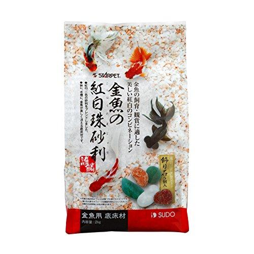 スドー 金魚の紅白珠砂利